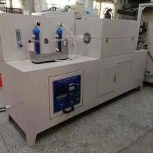 S8015X鹵酸氣體釋出測定裝置上海廠家圖片