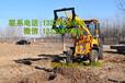 供应水泥杆挖坑机/电线杆挖坑机价格