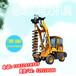厂家供应水泥杆挖坑机/电线杆挖坑机