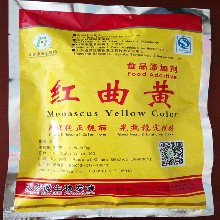 供应着色剂红曲黄色素食品级200g/袋
