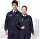 青岛订做防静电工作服厂家