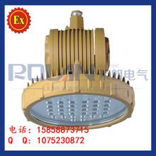 吊杆式LED防爆灯化工厂LED防爆灯