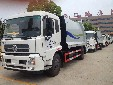天津静海区东风压缩垃圾车多少钱一辆?