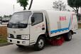 珠海市国五扫路车多少钱一台?