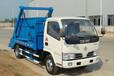 深圳市国五摆臂式垃圾车哪里有卖?