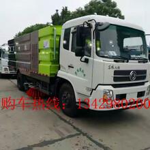 天津市国五东风天锦扫路车哪里有卖