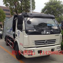 杭州市国五东风8方压缩垃圾车哪里有卖