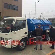 杭州市国五东风5方勾臂垃圾车哪里有卖