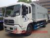 杭州市国五东风天锦对接垃圾车多少钱一辆