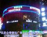 北京门头广告制作安装价格发光字制作北京发光字