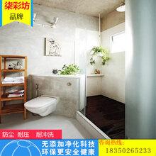 内外墙清水混凝土墙漆仿古做旧墙漆艺术墙面漆工业风墙面漆图片