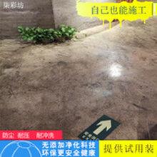 环氧树脂仿古地坪漆做旧防尘油漆地面家装工业风耐磨水泥复古地板图片