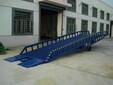 生产6、8、10、12、吨移动式液压登车桥,电动平板车济南伟晨