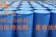 油酸厂家代理低价全国发货-油酸供应商