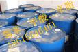 邻苯二甲酸二辛脂济南供应商-销售齐鲁原厂二辛脂-可零售