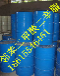 云南专供二辛脂DOP价格-增塑剂邻苯二甲酸-云海化工