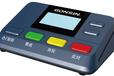 公信会议无线表决系统山东核心代理---庆云汇众电器