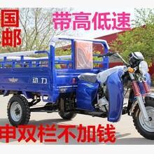宗申动力汽油三轮摩托车175正三轮摩托车三轮摩托货车货运三轮车