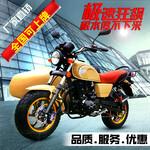新款150/200侉子摩托车狒狒款边三轮摩托车,偏三轮摩托车倒挡机图片