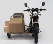珠峰边三轮摩托车跨子150和175排量可上牌175带备胎和倒档高800元图片