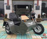 银钢边三轮迷你miniYG150B-22个性三轮摩托车正规可上路上牌图片