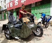 银钢船型边三轮垮子迷你型挎斗YG150B-23新款银钢三轮摩托车图片