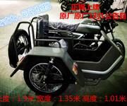 珠峰150/200船型偏边三轮摩托车/挎子/挎斗非银钢可加倒挡/包邮图片