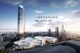 武汉最专业的建筑效果图公司