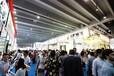 我司专业提供2018年广州光亚展展位摊位预定