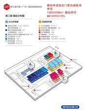 2018年上海国际家具展,上海ciff家具展展位,上海家具展展位预定,申请2018年上海家具展
