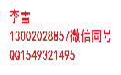 2018年光亚展申请官网