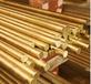 厂家批发HBi59-1黄铜棒现货铜棒材、耐磨性强精密国标黄铜棒