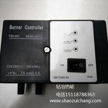 258型烧嘴自动控制器