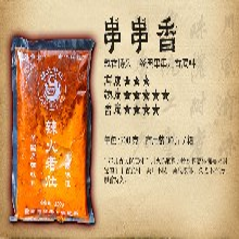 重庆串串香加盟,串串香火锅底料厂,火锅店专用底料批发