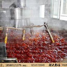 长沙火锅底料批发麻辣火锅底料厂重庆老火锅加盟