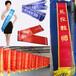 深圳厂家高档绶带、礼仪带、开业迎宾带空白贡缎绶带定制批发