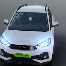 湘潭哪咤汽車店購買新能源汽車,按揭免息,免購置稅,包牌包交強險,快來圍觀一波了~