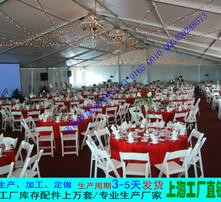 酒席篷房,婚庆篷房,婚庆宴会篷房,篷房图片