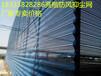 内蒙古防风抑尘网安装海拉尔环保挡风抑尘网墙