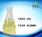 优质除蜡水原料异乙醇酰胺6506可赠除蜡水配方