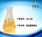 通用型除蜡水佳能净贵金属除蜡水除蜡快不伤材质