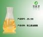 除蜡水原料德国汉姆非离子表面活性剂特乙胺油酸酯JN-168