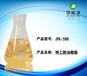 除腊水原料德国进口非离子表面活性剂特乙胺油酸酯JN-168