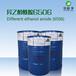 除蜡水原料表面活性剂异乙醇酰胺Differentethanolamide6506