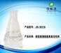 进口除油剂除油粉原料新型环保超强脱脂剂JN-W316