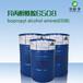 6508进口异丙醇酰胺增稠乳化去污一体表面活性剂