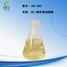 丙二醇环氧油酸酯合金专用除蜡水原料