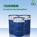 月桂醇磷酸酯MAE德国汉姆除油表面活性剂批发