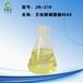进口脱脂乳化剂月桂醇磷酸酯除油粉原料MAE