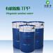 超强耐碱表面活性剂喷淋清洗光学清洗剂原料有机胺酯TPP